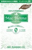 Mac Henna Natural Light Brown