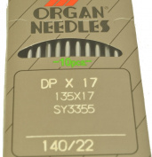 Organ Sewing Machine Needle 135X17-140