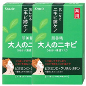Kracie Hadabisei Facial Mask - Acne Care - 5pcs - 2set