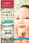 Utrena Puresa Face Mask 15ml - Parl Essence - 5sheet