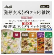 Five Meals Diet Care Hodgepodge Reset Body