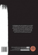 Daybook of Khordad 15,1343 Vol.2 [PER]