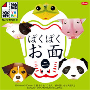 Animal Tiny mask origami Folding Paper 10 Sheets Kit - 15cm