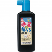 Boku-eki 180ml JW to fall at Sakura Colour washing