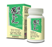 Fang Feng Tong Sheng Helps for Maintain A Healthy Immune System & Get Through Seasonal Colds 350mg 100 Pills Made in USA