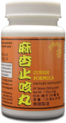 Cough Formula Herbal Supplement Helps For Respiratory System, Coughing w Phlegm 500mg 60 Tablets Made In USA