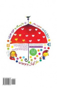 Eatable Book: Ketab-E Khordani [PER]