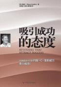 Attitudes That Attract Success [CHI]