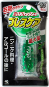 Breath care strong mint 50grainsx3