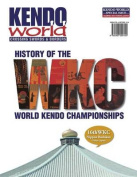 Kendo World [Special Edition]