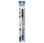 Zebra brush pen brush + Kohitsu B-FD-502 10 pieces