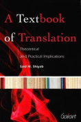 A Textbook of Translation