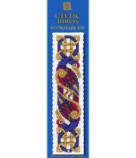 Textile Heritage Counted Cross Stitch Bookmark Kit - Celtic Birds