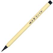 Akashiya Fude Brush Pen Shin-Mouhitsu, Black Ink