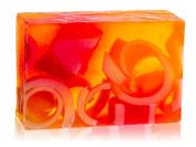 Sparta Soaps Handmade Glycerin Soap Bar - Guava Papaya