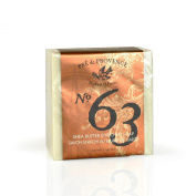 Pre De Provence Aromatic, Warm and Spicy, No. 63 Men's 200 Gramme Cube Soap 2 Pack