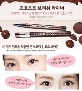 Peripera Choco-Choco Brush Liner, Dark, 0.5 Gramme