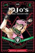 Jojo's Bizarre Adventure: Part 2--Battle Tendency, Vol. 3: Part 2