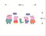 Peppa Pig Removable Wall Stickers Decals Baby Kids Boys Nursery Decor Art Mural 50*70cm