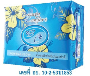Happyland2u Bio Sanitary Pads Beauty Comfort - Ultra Thin Bio Sanitary Pads for Normal Flow/Day Use Length 24.5 Cms 10 Pads