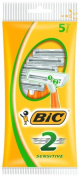 BIC 2, Pack 5, Twin Blade Razor