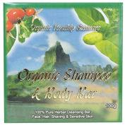 Organic Rosehip Skincare Organic Shampoo & Body Bar 120g