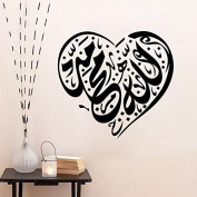 Aiwall 9331 Islamic Muslim Removable Vinyl Wall Stickers Mural Home Art Decal Kids Room Decor