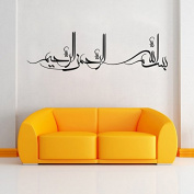 Aiwall 9325 Art Muslim Quote Wall Stickers DIY Home Decorations Wall Decals Living Room