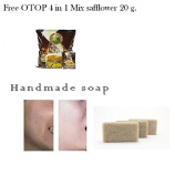 Glutathione Whitening Soap Skin Face Tamarind 70 Gms. Scrub Skin and Face Personal Care Handmade Soap