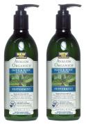 Avalon Organics Hand & Body Lotion - Peppermint - 350ml - 2 pk