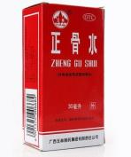 Zheng Gu Shui Travel Packing 30ml*2 Packs