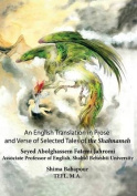 English Translation in Prose and Verse of Selected Tales of the Shahnameh [ARA]