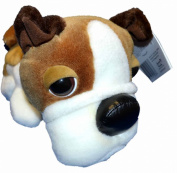 THE DOG Artlist Collection - 25cm Bulldog Super Soft Plush Dog Toy