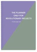 Nava Planner Notebook Medium Military/Grey