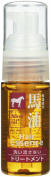 Kumano Horse Oil Hair Essence Japan Import