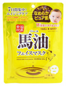 Japanese Horse Oil Face Mask - 7sheet Japan Import