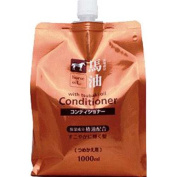 Kumanoyushi Horse oil Conditioner Refill 1000ml Japan Import