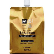 Kumano Horse Oil Non-silicon Shampoo Refill Product Japan Import