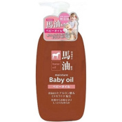 Kumano Horse Oil Baby Oil 600ml Japan Import