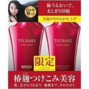 2015 NEW Shiseido Tsubaki Extra Moist Shampoo 500ml & Conditioner 500ml Jumbo Size Pump Set