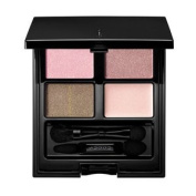 Suqqu Blend Colour Eyeshadow 21 Yoihagi