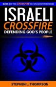 Israeli Crossfire