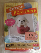 Dog Needle Felting Animal Kit for Advanced Users