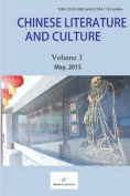 Chinese Literature and Culture Volume 3