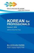 Korean for Professionals Volume 2 [KOR]