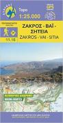 Zakros - Vai - Sitia