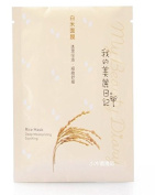 My Beauty Diary Rice Peptides-10pcs