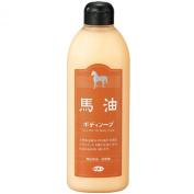 Journey Beauty Hourse oil bodysoap 400ml