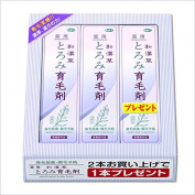 Journey Beauty Japanese hair growth tonic 150ml 3 bottles