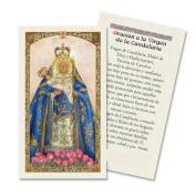 Oracion a La Virgen De La Candelaria Tarjeta Plastificada Y Bendecida Por Su Santidad